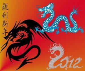 Puzle 2012, v roce draka vody. Podle čínského kalendáře, od 23. ledna 2012 do 9. února 2013