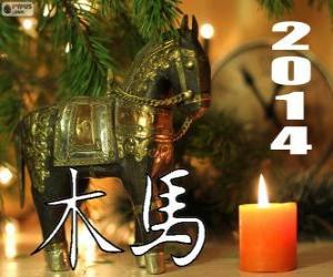 Puzle 2014, rok dřevěného koně. Podle čínského kalendáře od 31 ledna 2014 na 18 února 2015