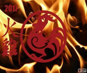 Puzle 2017 Kohout v ohni