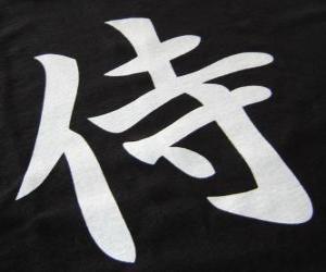 Puzle Kanji nebo ideogram pro koncepci Samurai v japonském systému psaní