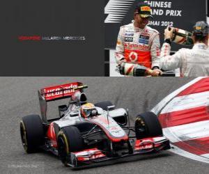 Puzle Lewis Hamilton - McLaren - čínský Grand Prix (2012) (3. místo)