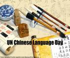 Čínský jazyk den