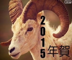 Puzle Rok dřevo koza, 2015